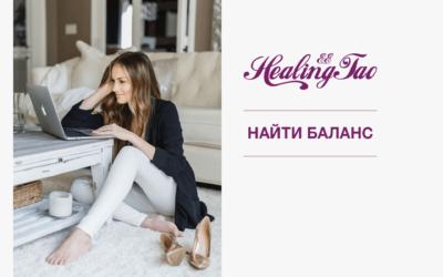"""Курс """"Ученичество"""" – ноябрь 2020"""