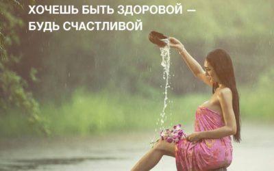 16.03.2020 Короновирус и страхи